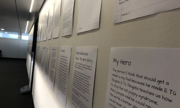 Short stories on wall